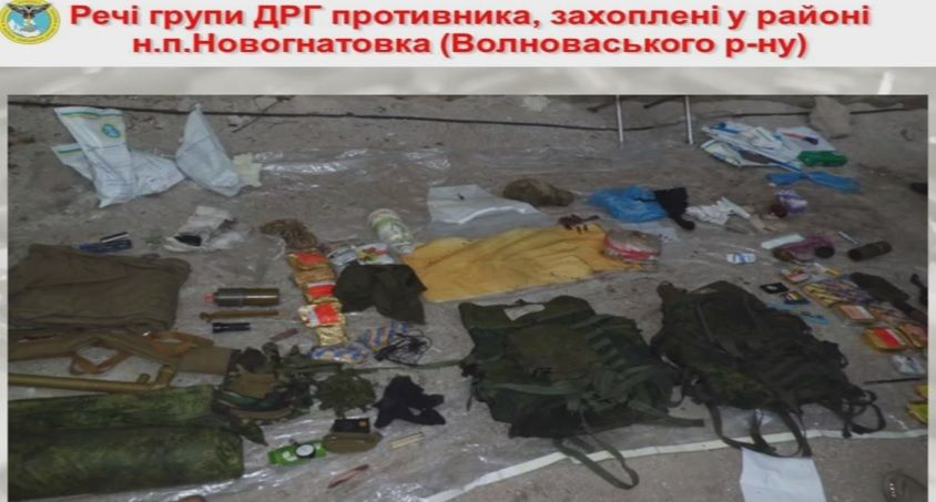 Ammunition and gear of the the Russian Armed Forces / Screenshot from video