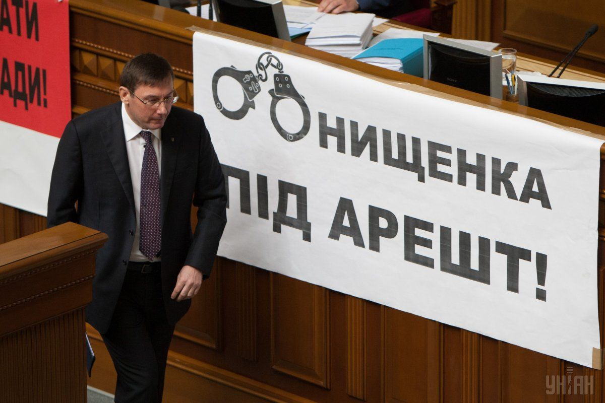On July 5, the Verkhovna Rada gave its consent to the prosecution, detention and arrest of the controversial People's Deputy, Oleksandr Onishchenko. / Photo from UNIAN