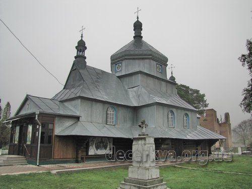 Такий вигляд церква мала до пожежі / decerkva.org.ua