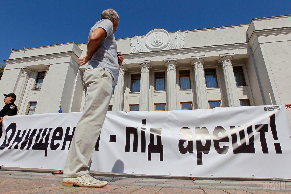 Следственные действия НАБУ проводились в помещениях руководителей частных предприятий, нотариусов, адвокатов / Фото УНИАН