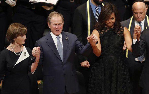 Буш / скриншот