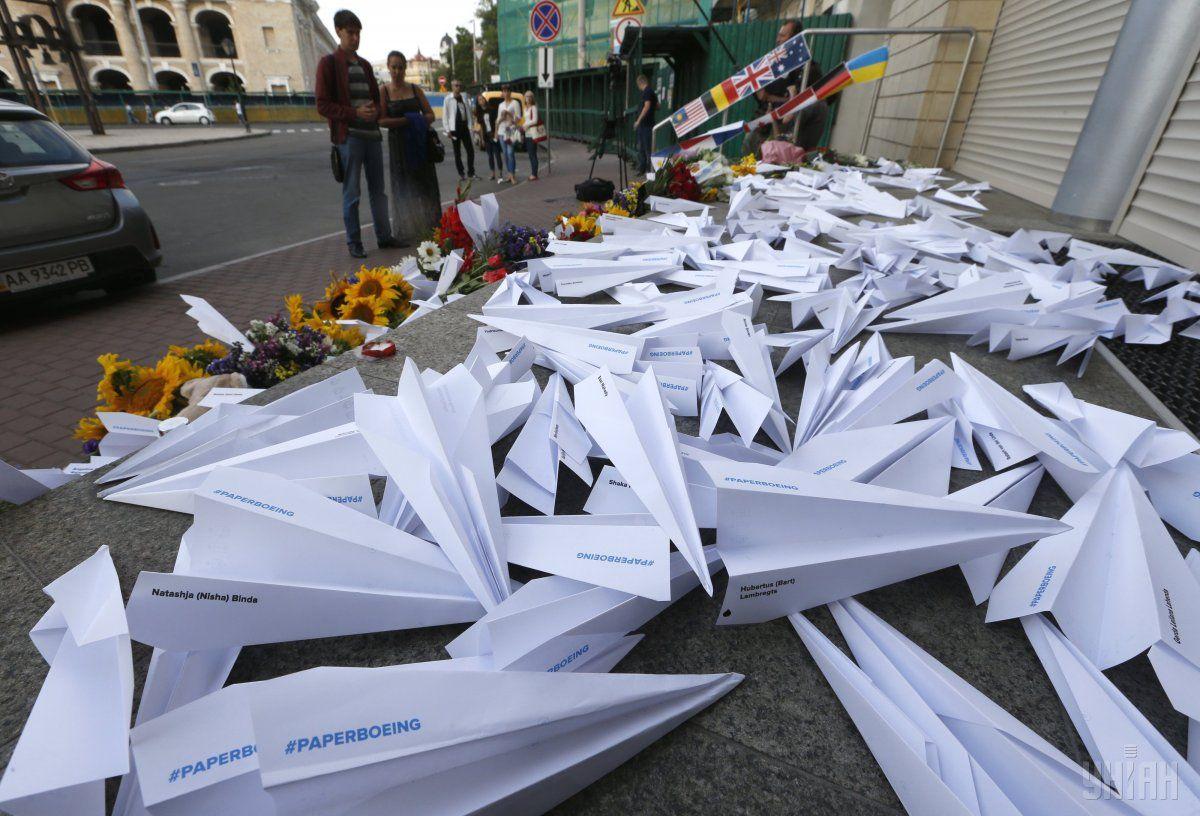 Держави знову висловили глибокі співчуття родинам жертв трагічної події / Фото УНІАН