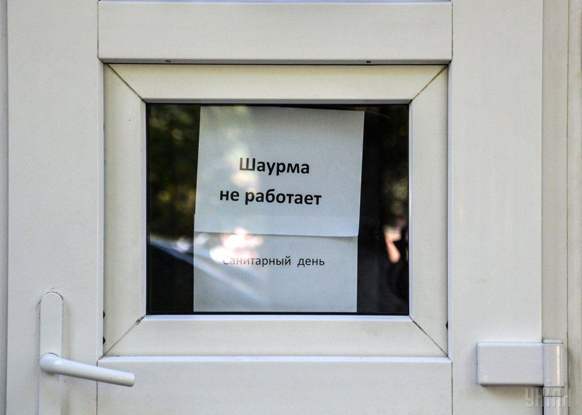 ізмаїл шаурма / Фото УНІАН