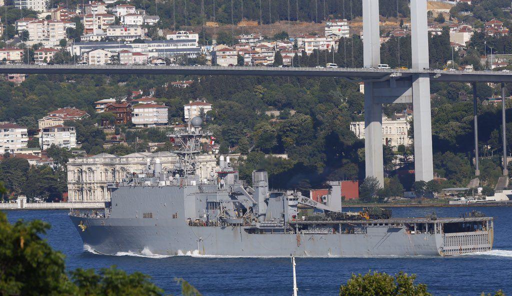 ВМС США / twitter.com/YorukIsik