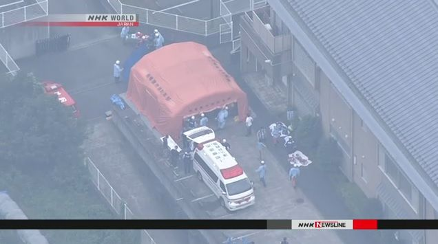 Japan / screenshot
