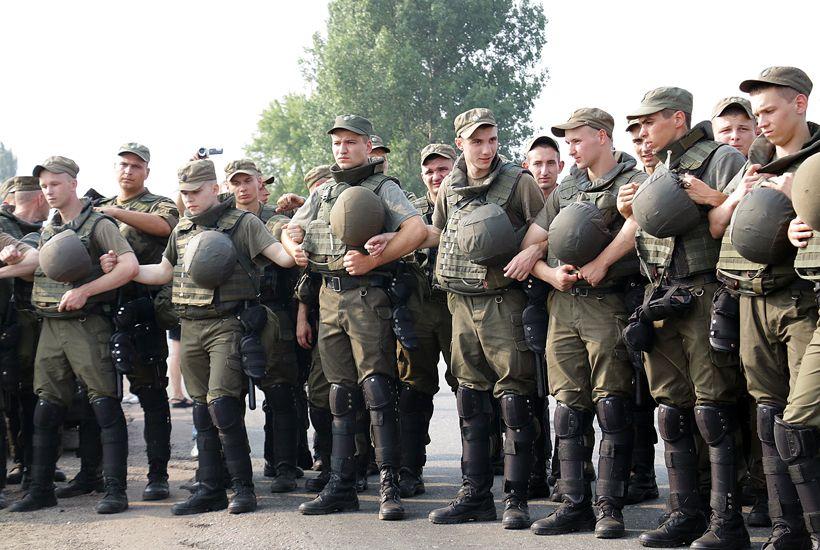 Фото ngu.gov.ua