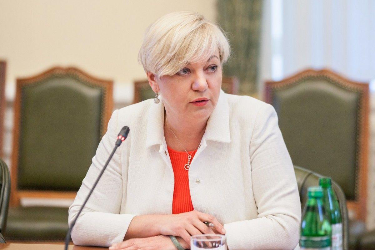 МВФ кормит Украинское государство «завтраками» об следующем транше