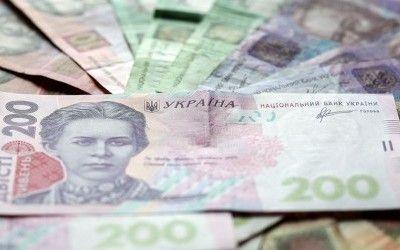Коли українці отримають європейські зарплати title=