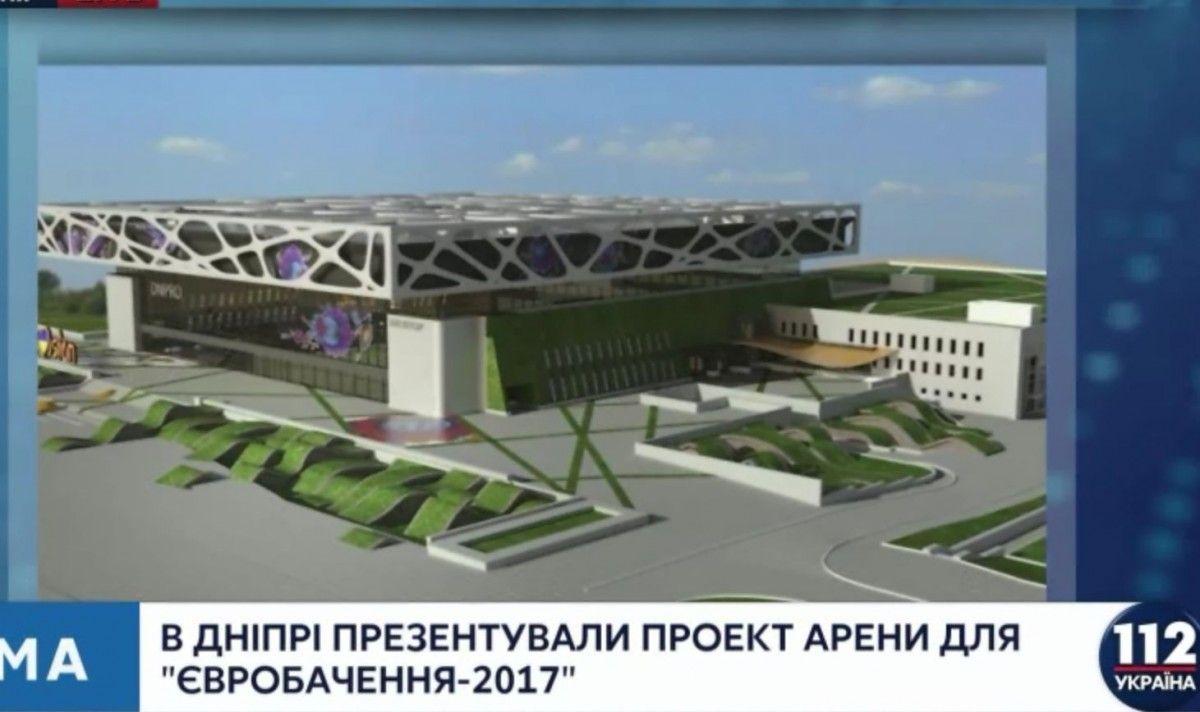 Евровидение / 112.ua