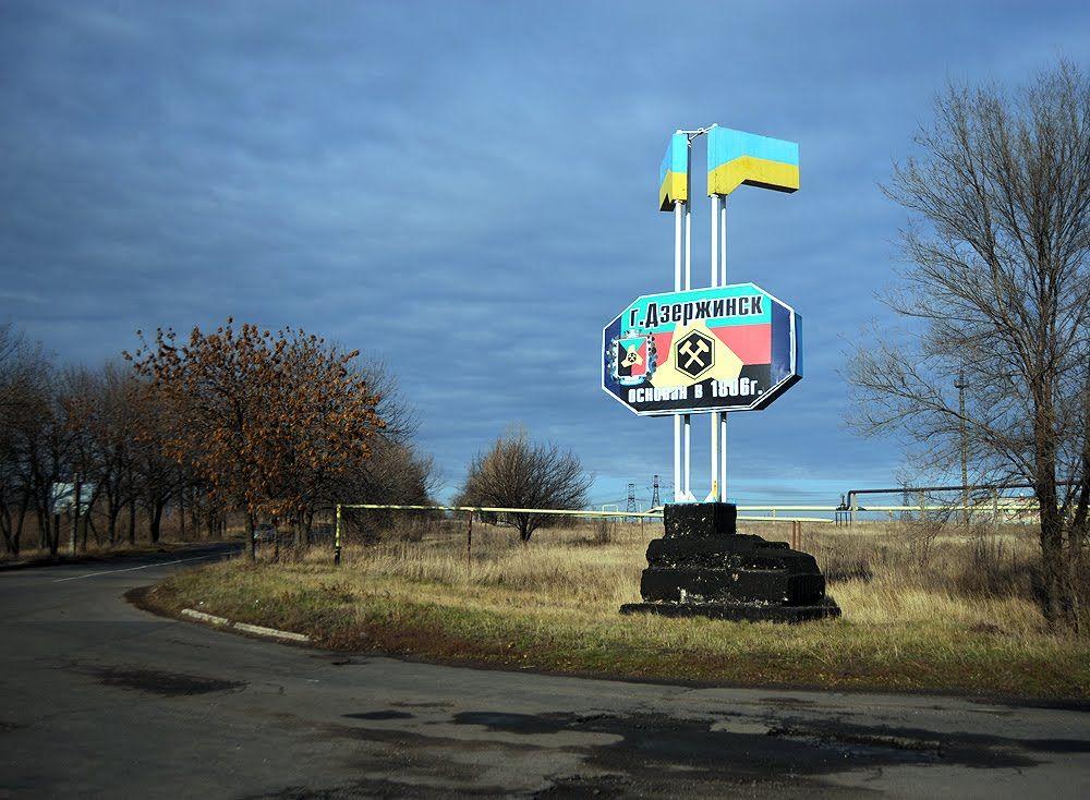 После смены названия город сменил и мэра / Фото panoramio.com