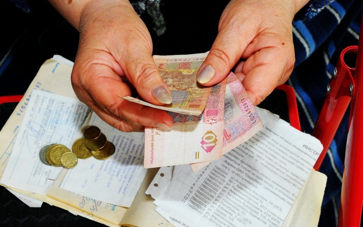 Украина получила полмиллиарда долларов назакупку газа