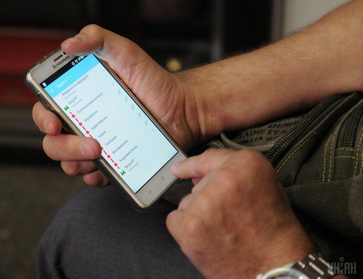 3G-интернет будет работать вовсех точках Запорожья