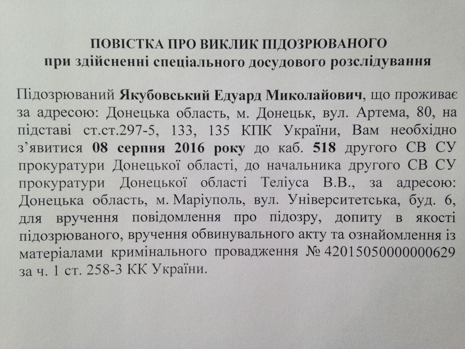 / don.gp.gov.ua