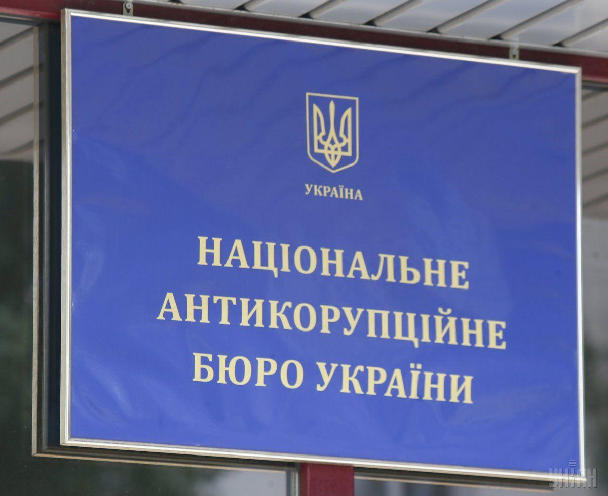 НАБУ вдалося повернути державі понад 100 млн грн / УНІАН