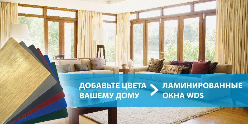 Фото wds.ua