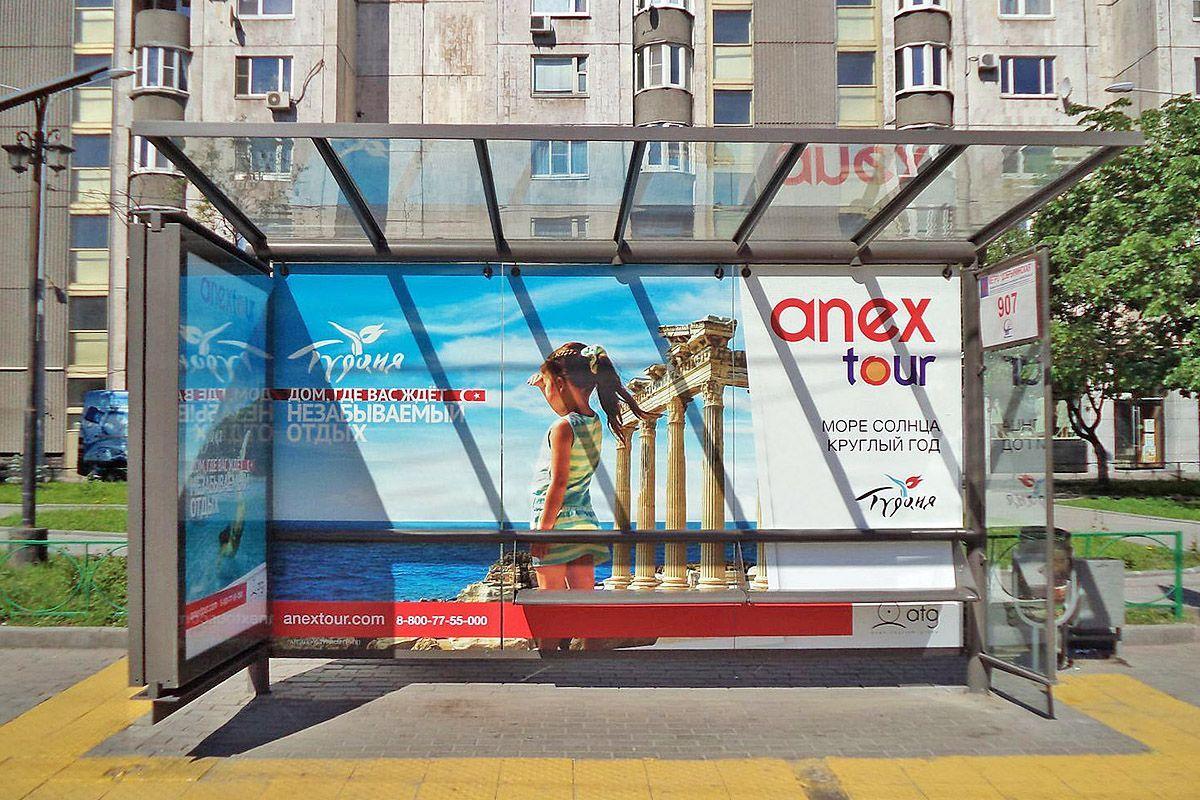 Специализация агентства – наружная и транзитная реклама