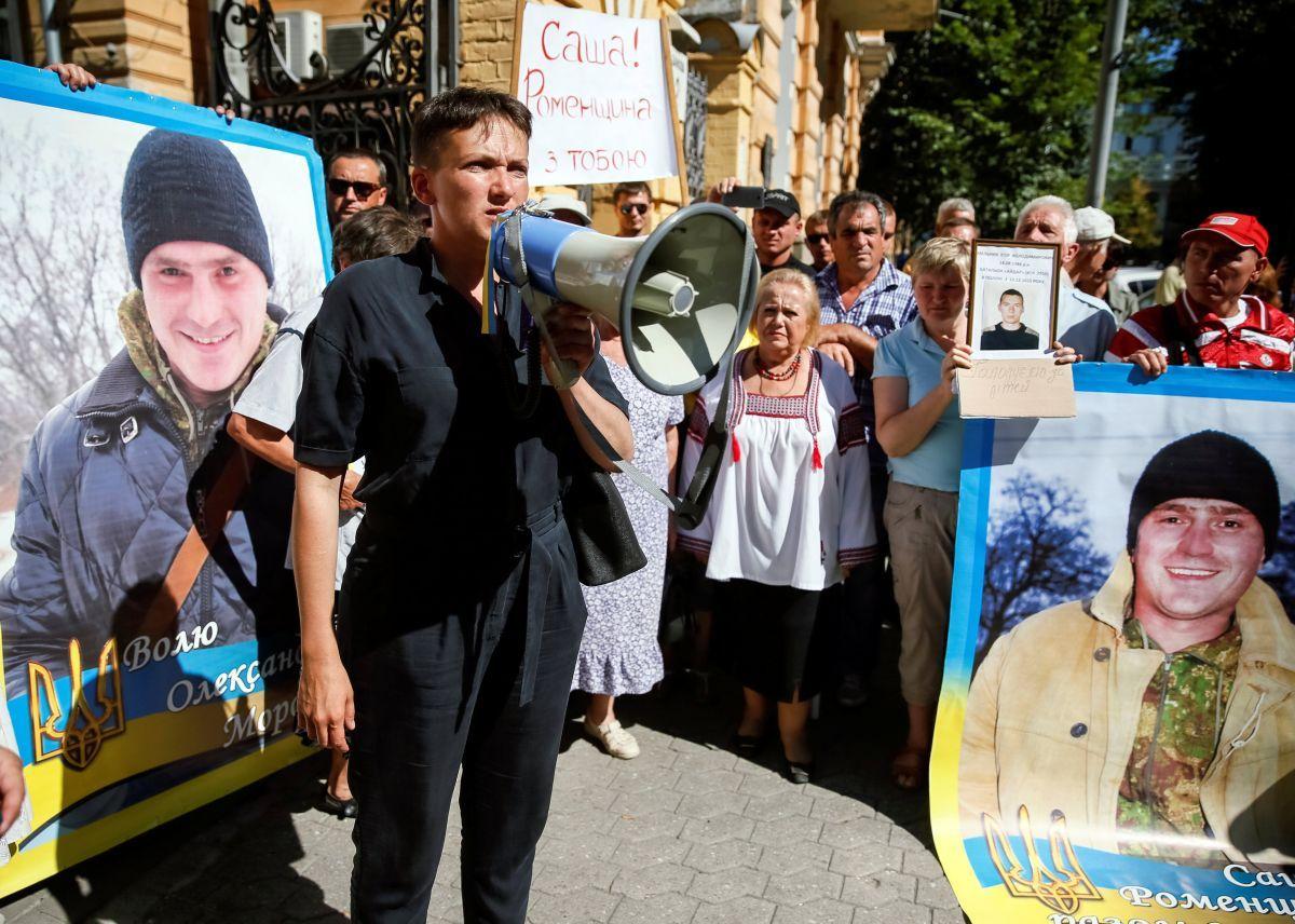 Надежда Савченко ночует наулице взнак протеста