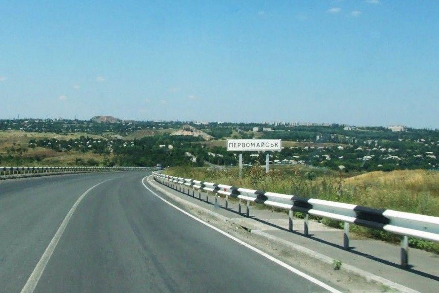 Бойовики вели стрільбу з населеного пункту Калинове / panoramio.com