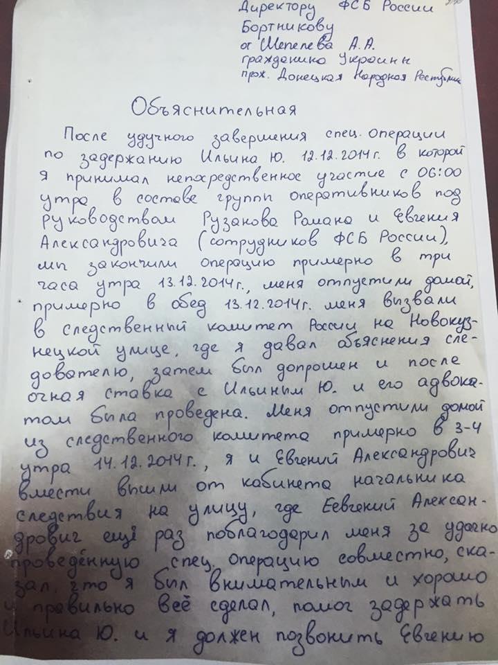 facebook.com/MatiosAnatolii