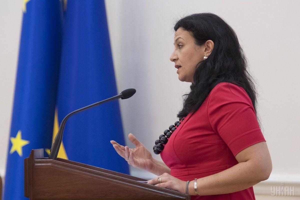 Вице-премьер подчеркнула, что Украина выполнила все необходимые требования для получения