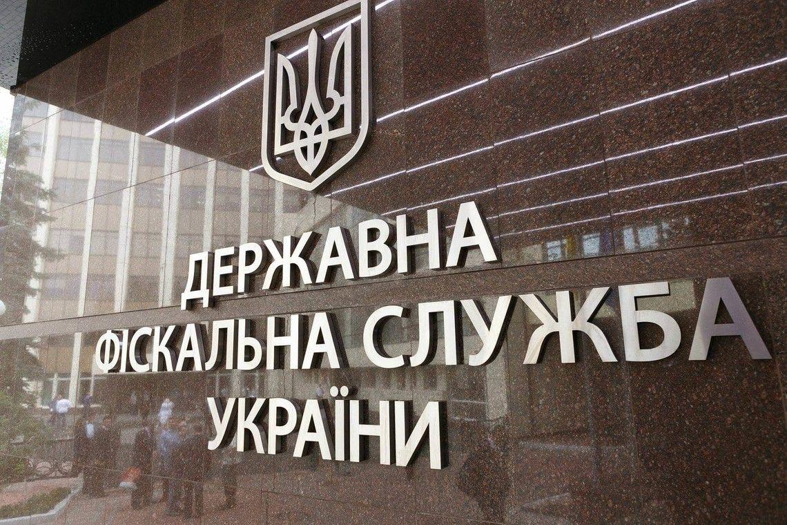 ДБР провело обшуки в Фіскальної службі / фото newsradio.com.ua