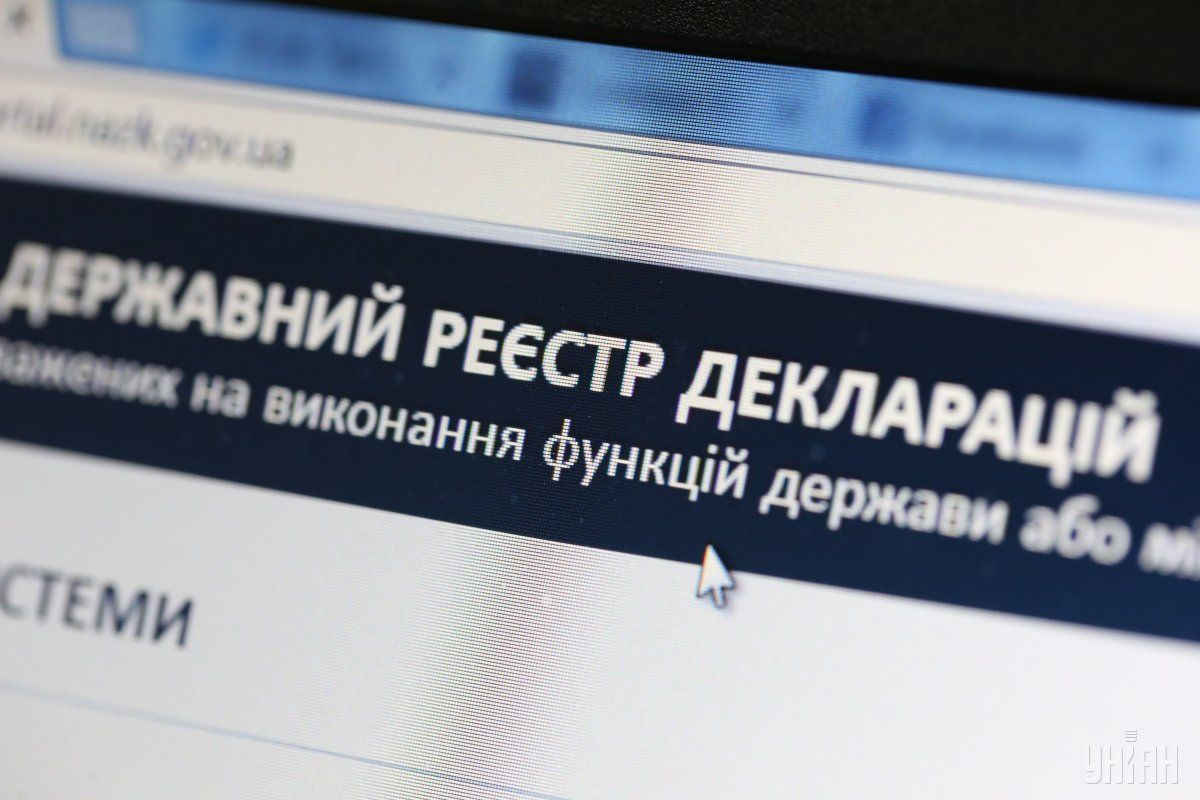 Za rezul'tatamy povnyx perevirok e-deklaracij za 2015 ta 2016 roky do Zaїky vynykly serjozni pytannya / Foto UNIAN