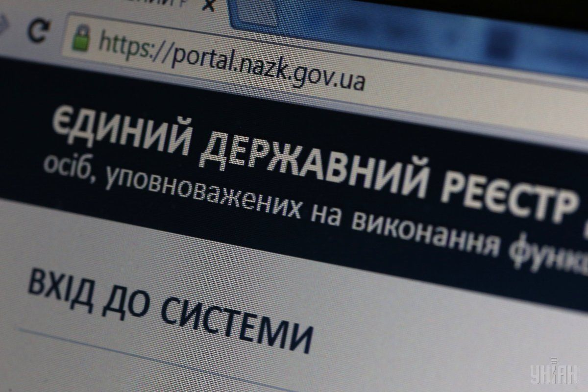 Cтенания об ужасах электронного декларирования не повысили инстинкты самосохранения среди парламентариев / УНИАН
