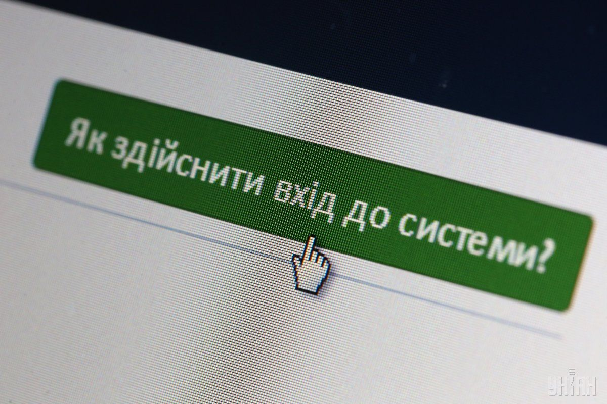 До завершения подачи деклараций остается четыре дня и ночи / фото УНИАН