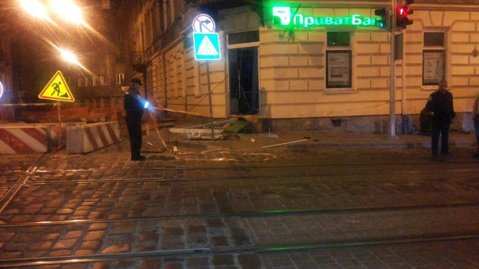 У Львові підірвали банкомат / facebook.com/groups/govarta1