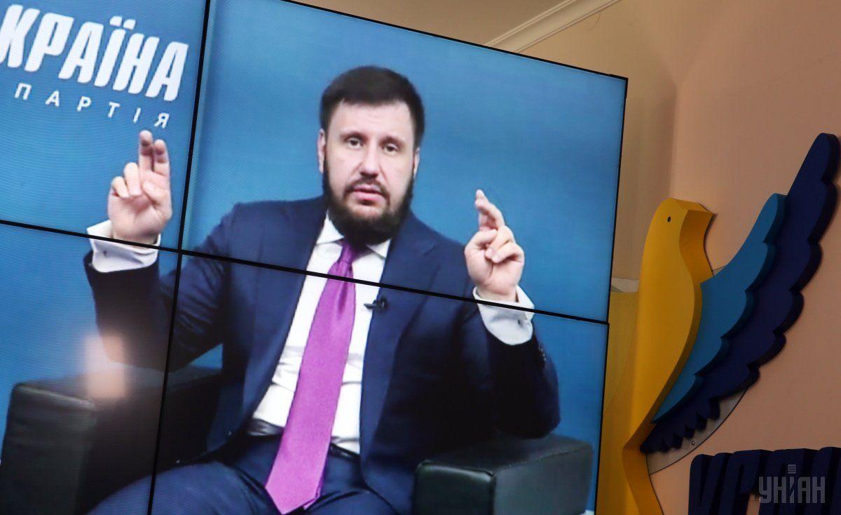 ГПУ снова вызвала надопрос прежнего министра доходов исборов Клименко