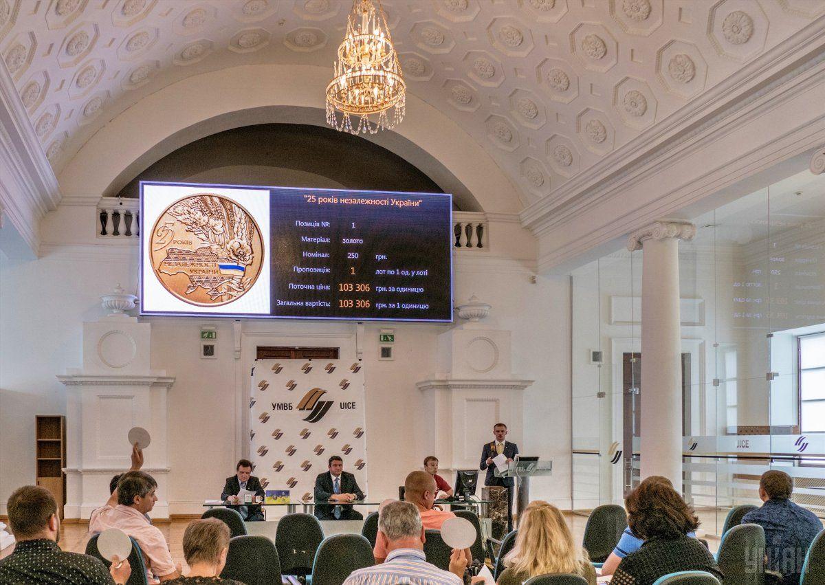 НБУ реализовал 45 чудо-монет за6,5 млн.