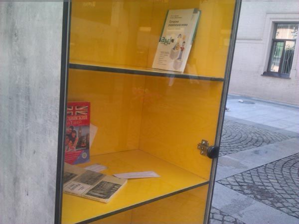 http://dv-gazeta.info/