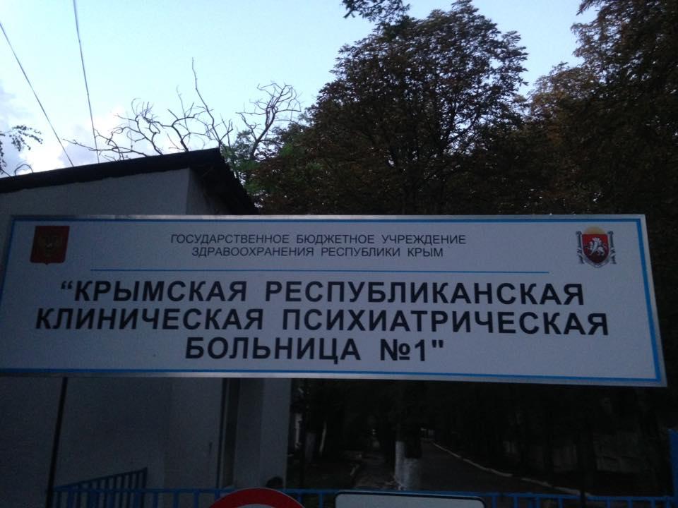 Фото Эдем Семедляев via Facebook