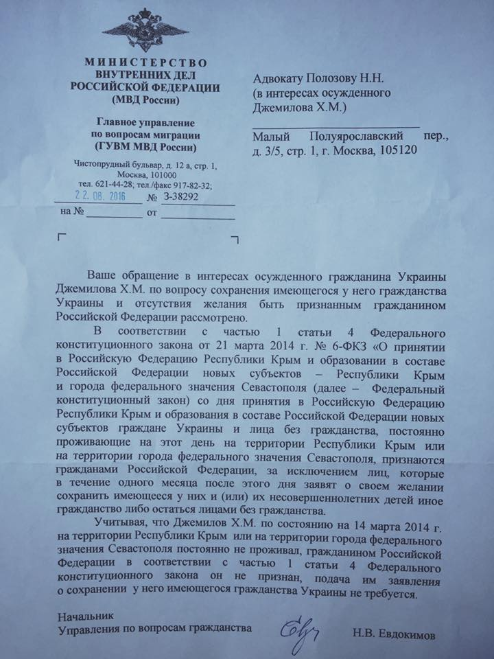 / facebook.com/nikolay.polozov
