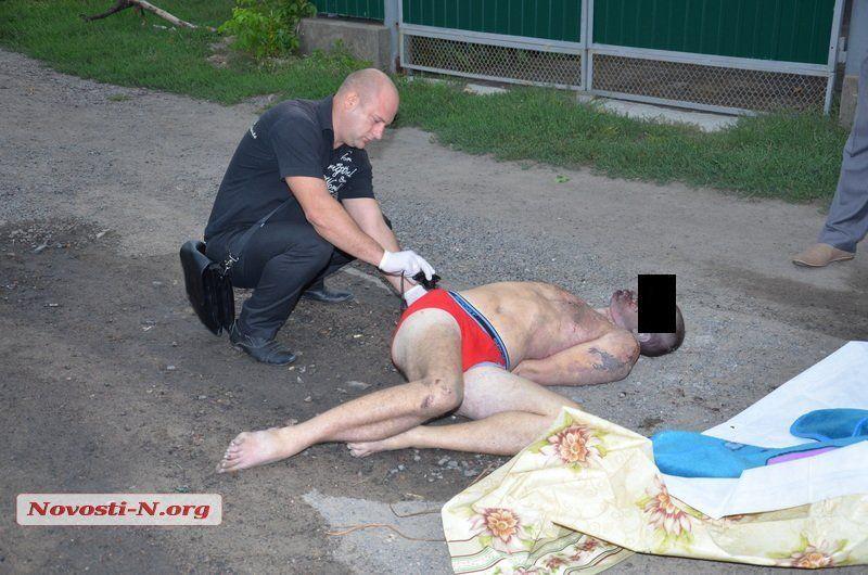 novosti-n.org