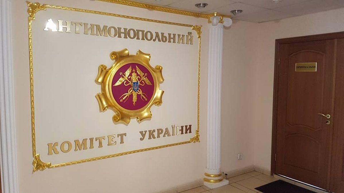 АМКУ отвергнул жалобу WOG назакупку «Укрзализныцей» топлива уSocar