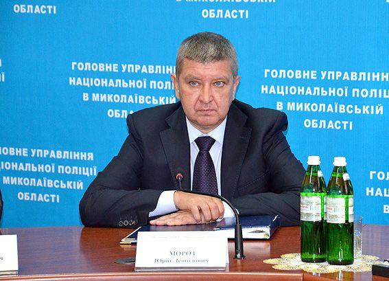 Деканоидзе сообщила о расформировании отделения полиции в Кривом Озере / mk.npu.gov.ua