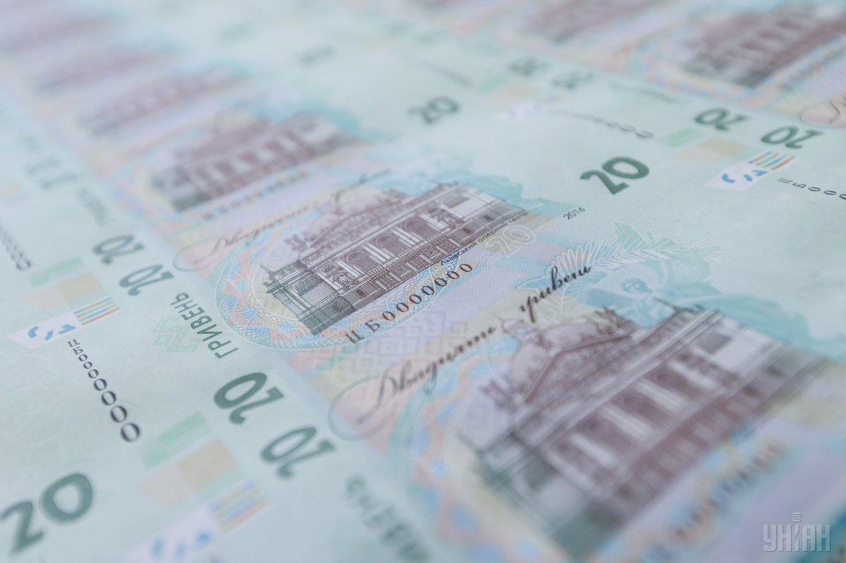 Курс доллара вУкраинском государстве стремительно растет