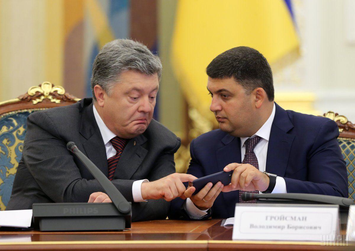 Президент Украины и премьер-министр