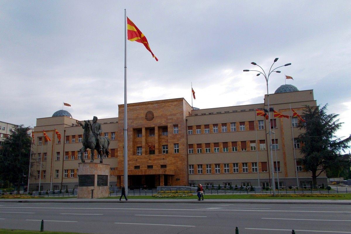 Бывшая югославская республика Македония официально стала Северной Македонией photo
