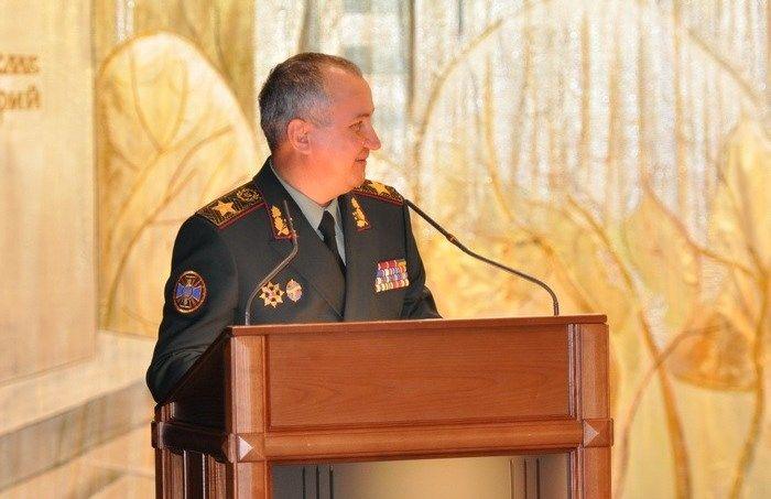 Фото ssu.gov.ua
