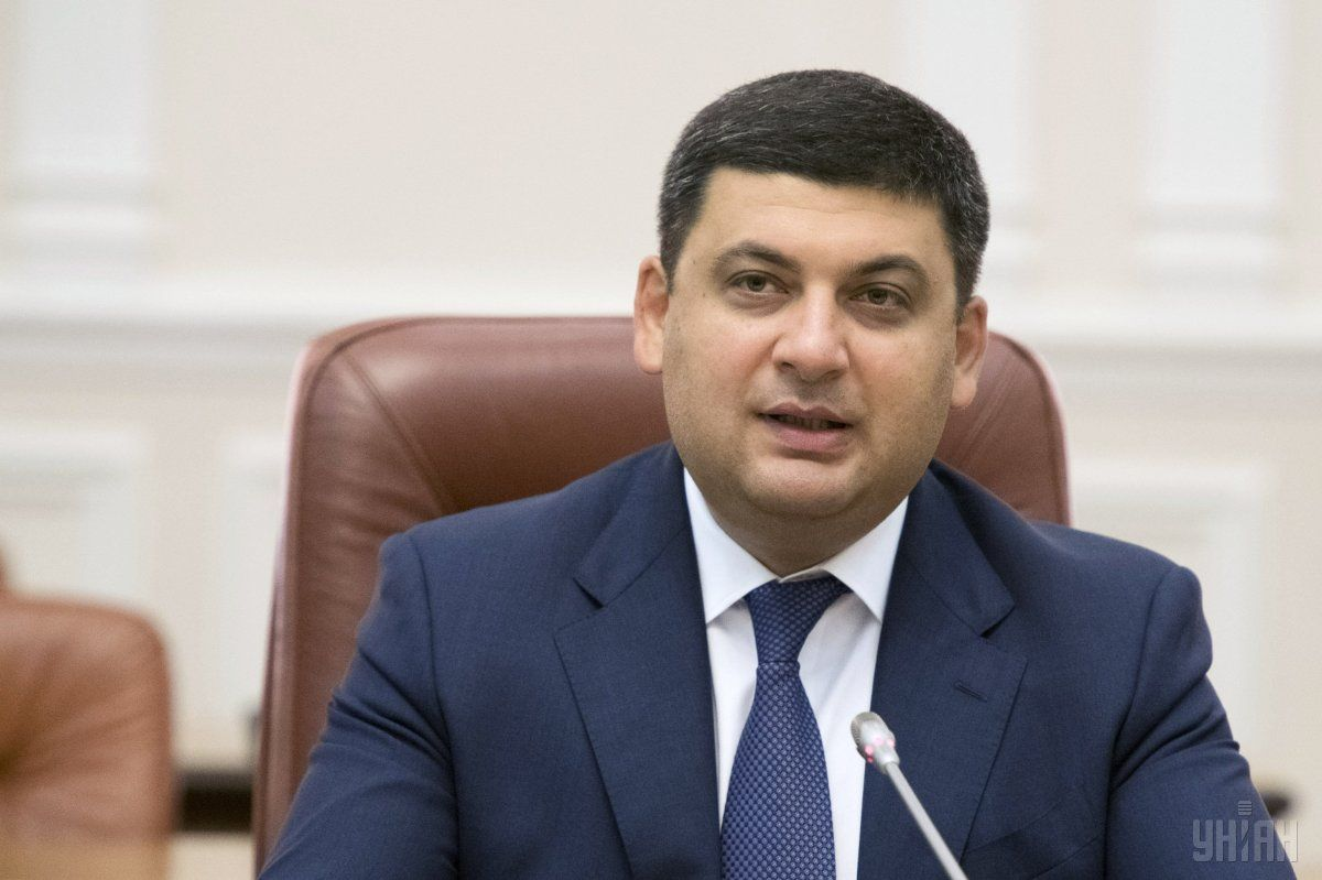 Groysman: Budget-2017 is honest / Photo from UNIAN