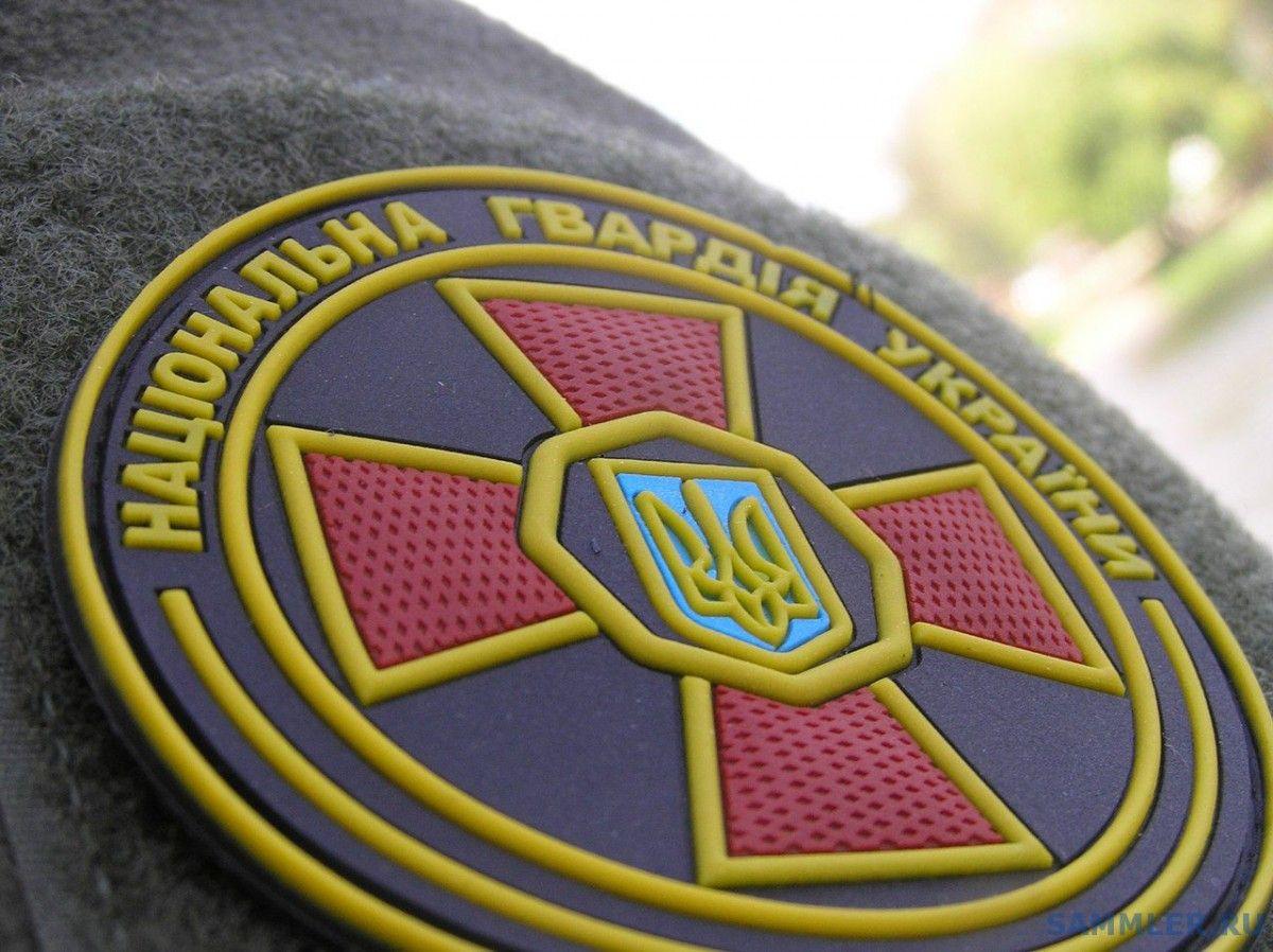 Затриманий громадянин не є військовослужбовцям Національної гвардії України, заявили у відомстві / kremenchug.pl.ua