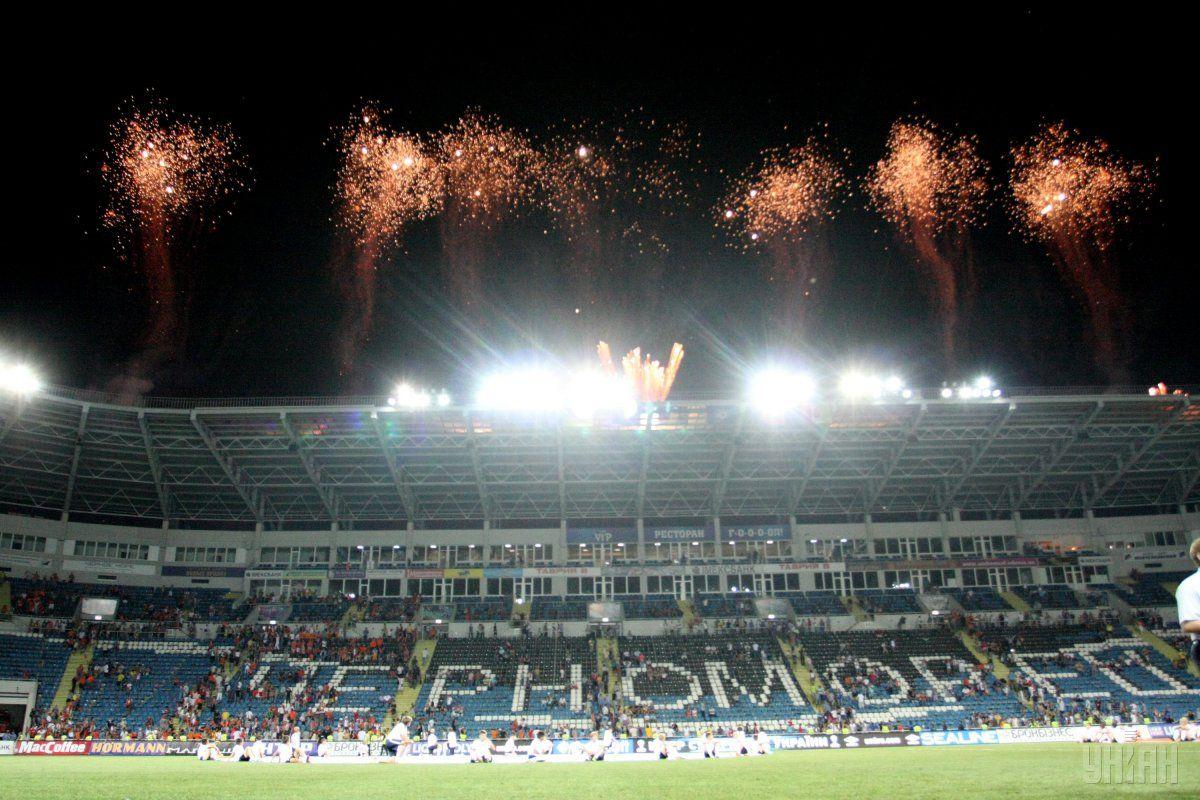 Стадион «Черноморца» выставлен нааукцион