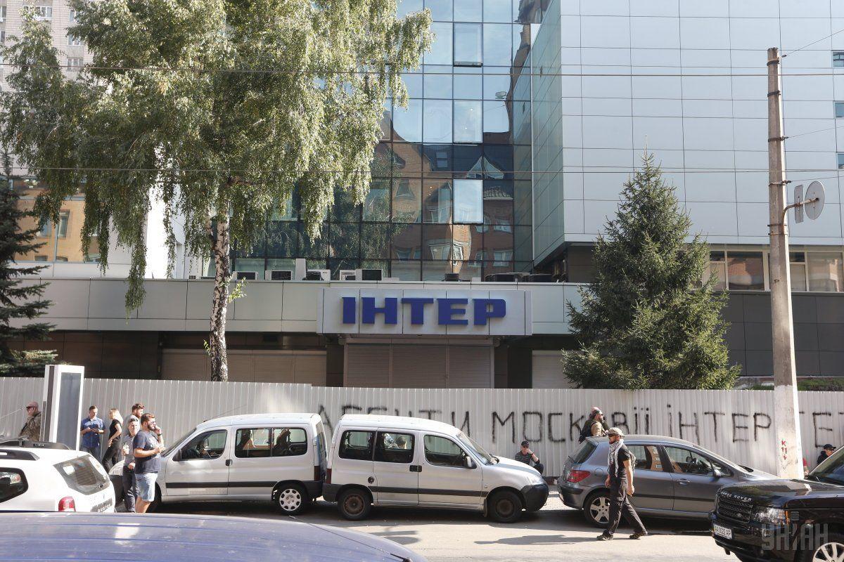 Активисты, которые собрались около канала «Интер», объявили бессрочную акцию