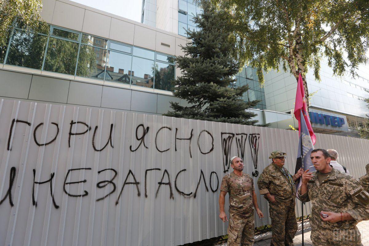 Активисты намерены не пускать сотрудников телеканала в офис / Фото УНИАН