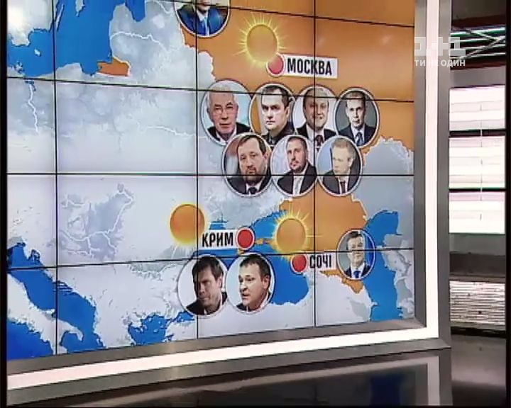 Українські vip-утікачі на світовій мапі /