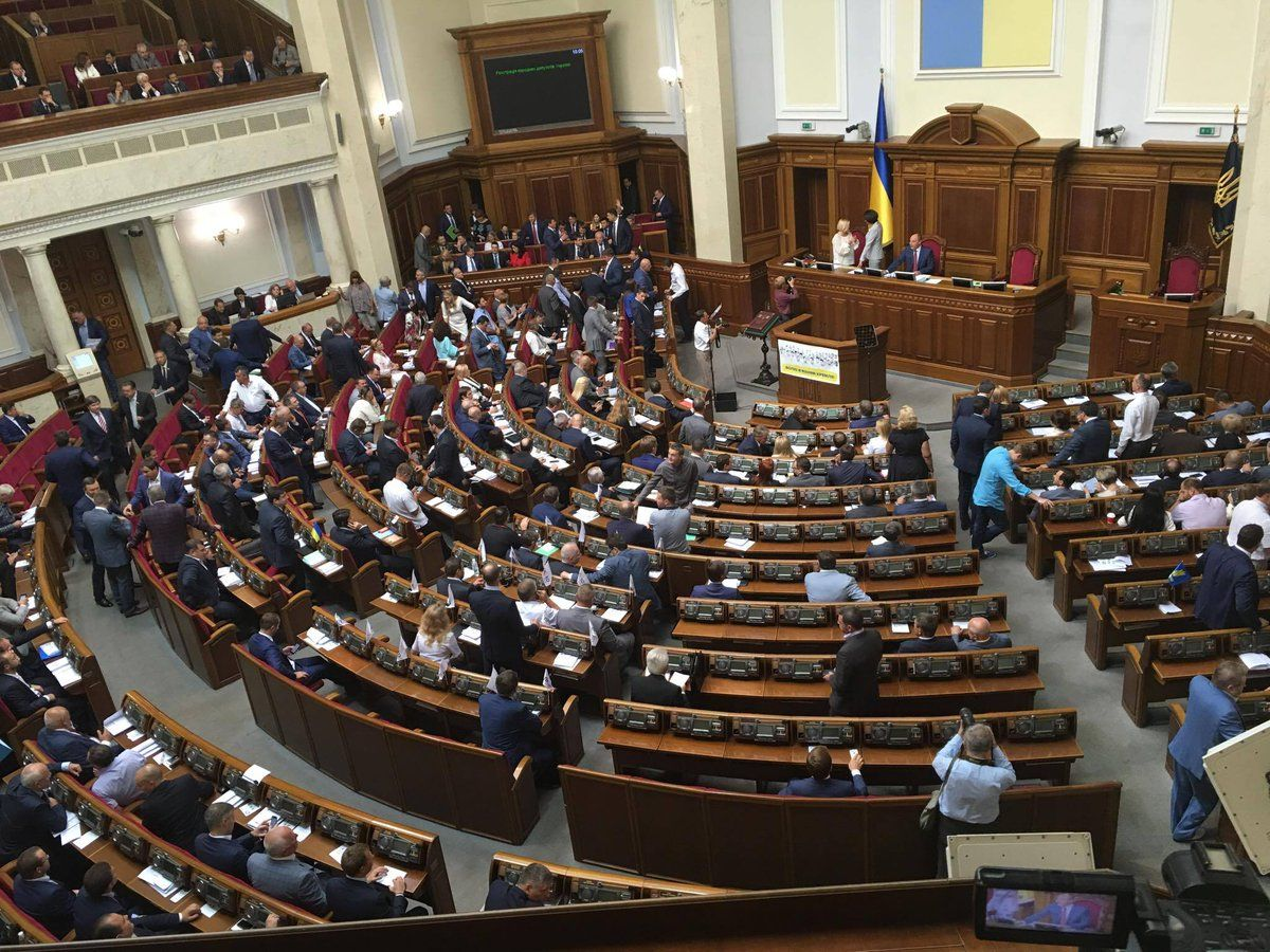 За постановление проголосовали 269 народных депутатов / twitter Чесно