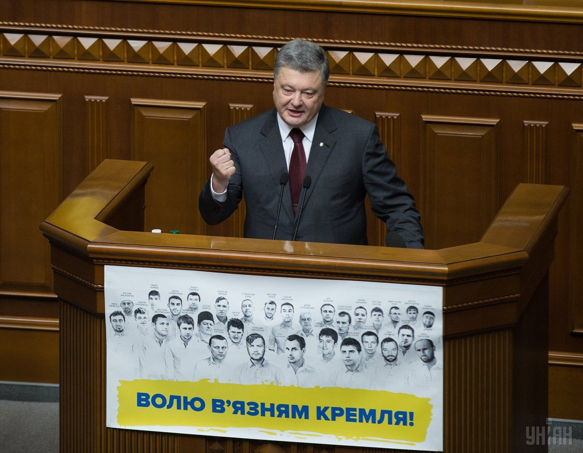 Poroshenko urged the government to move to the policy of economic growth / Photo from UNIAN
