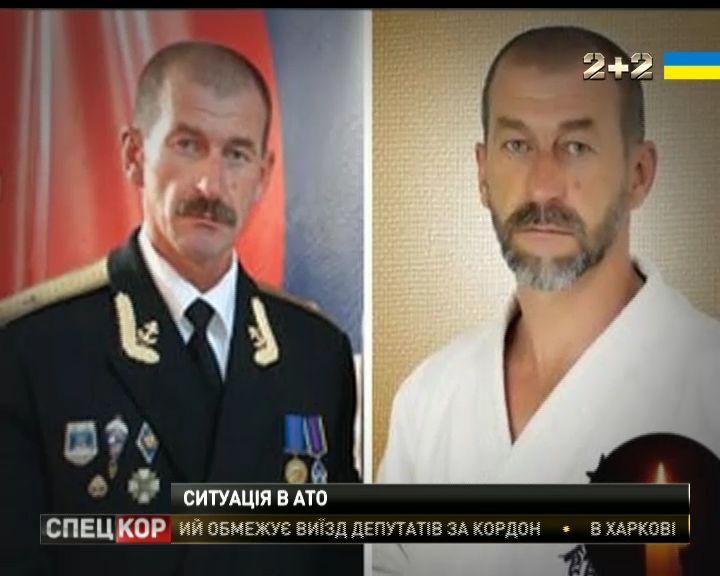 В Марьинке погиб спецназовец Олег Мединский /